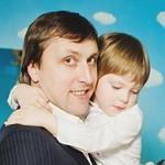 Сын Егорка с папой